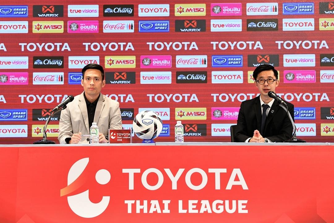 สมาคมฯ ประกาศรายชื่อสโมสรร่วมแข่งขันไทยลีก 1 และ ไทยลีก 2